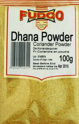 Fudco Coriander Powder / කොත්තමල්ලි කුඩු, 100g