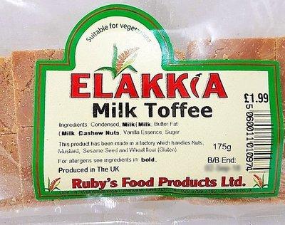 Elakkia Milk Toffees, 175g