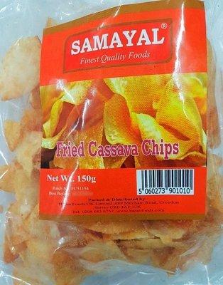 Samayal Fried Cassava Chips, 150g