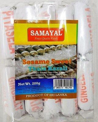 Samayal Gingelly Rolls / තල කැරලි, 200g