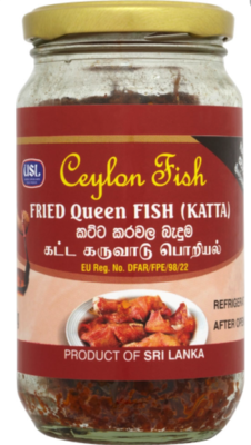 Ceylon Fish Fried Queen Fish, 200g