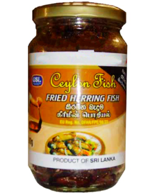 Ceylon Fish Fried Herring Fish, 200g