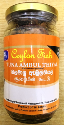Ceylon Fish Tuna Ambul Thiyal, 200g