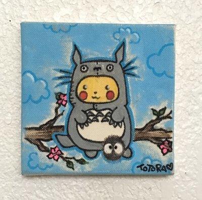Pikachu x Totoro