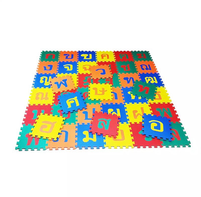 Large Education Baby Play Puzzle Mat 44 pc.
