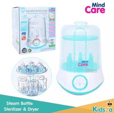 Steam Bottle Sterilizer & Dryer