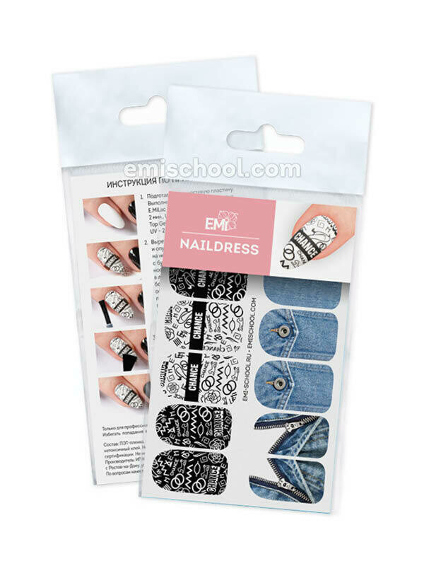 Naildress Slider Design #47 Jeans and Graphics