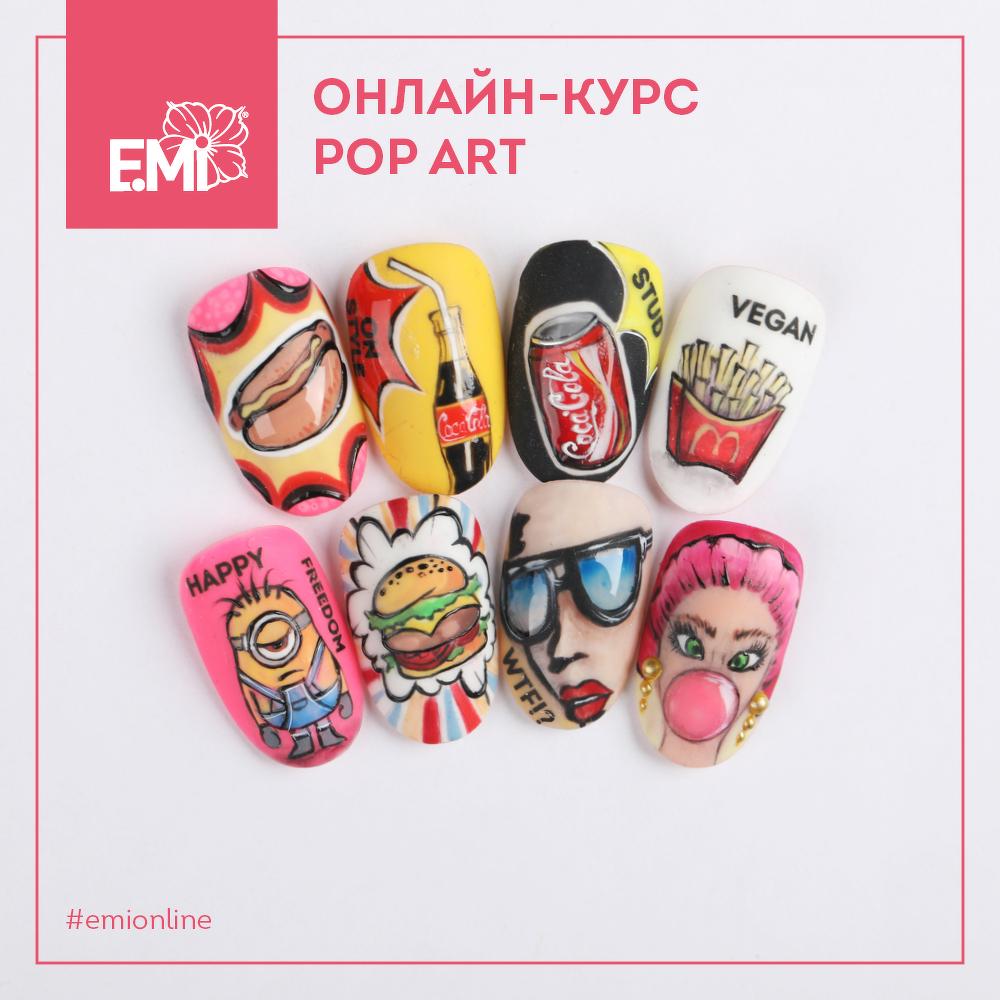 """ОНЛАЙН-КУРС """"POP ART"""""""