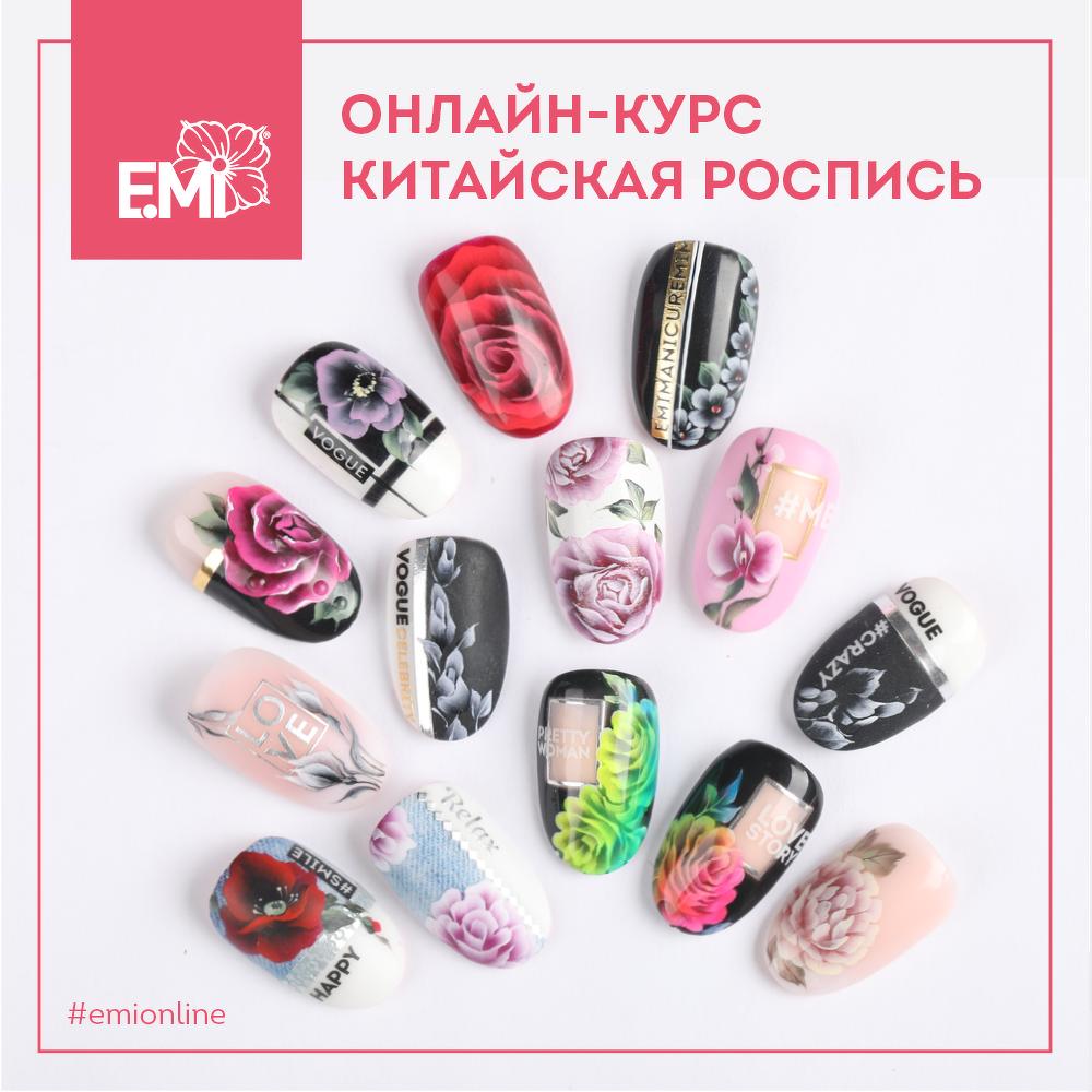 """ОНЛАЙН-КУРС """"КИТАЙСКАЯ РОСПИСЬ"""""""