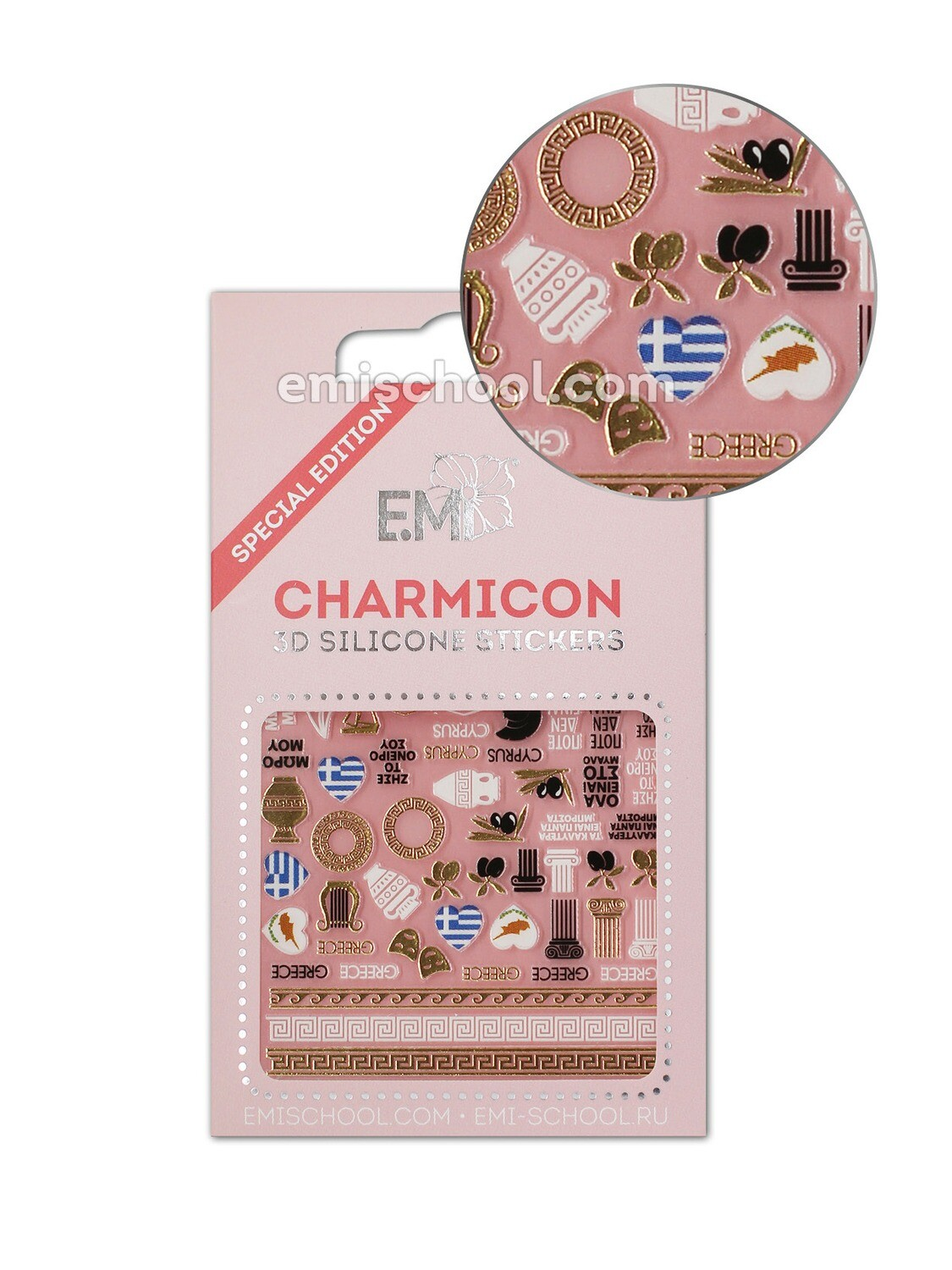 Charmicon 3D Silicone Stickers Greece