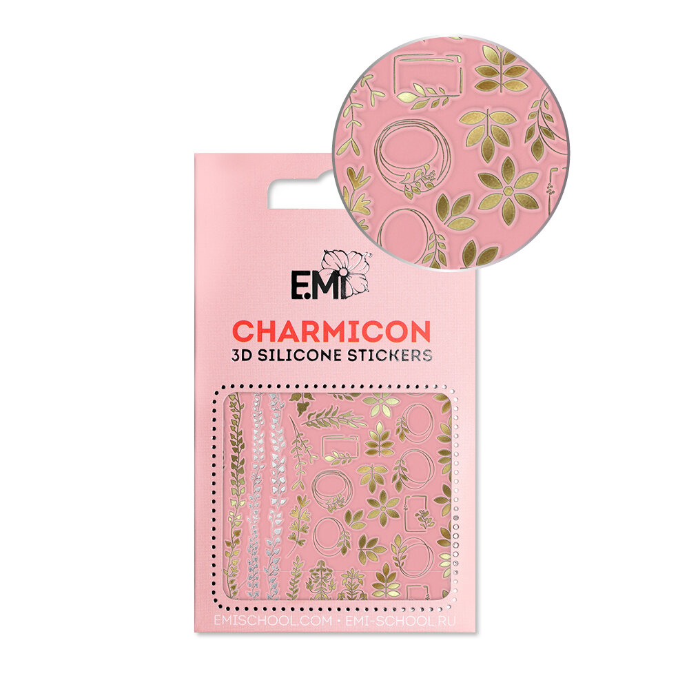 Charmicon 3D Silicone Stickers #139 Fleur