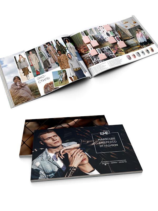 Digest-Catalogue E.Mi-manicure, Fall/Winter 2020-21