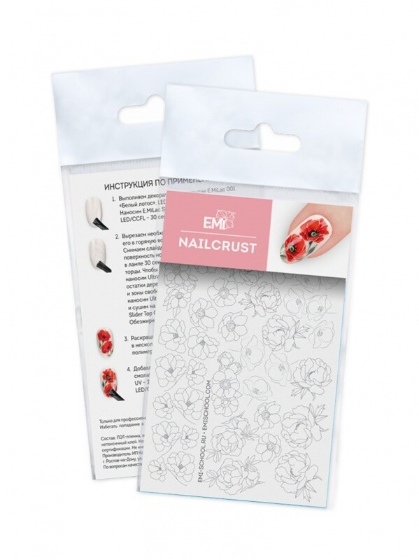 NAILCRUST Pattern Sliders #48 Poppies and Peonies