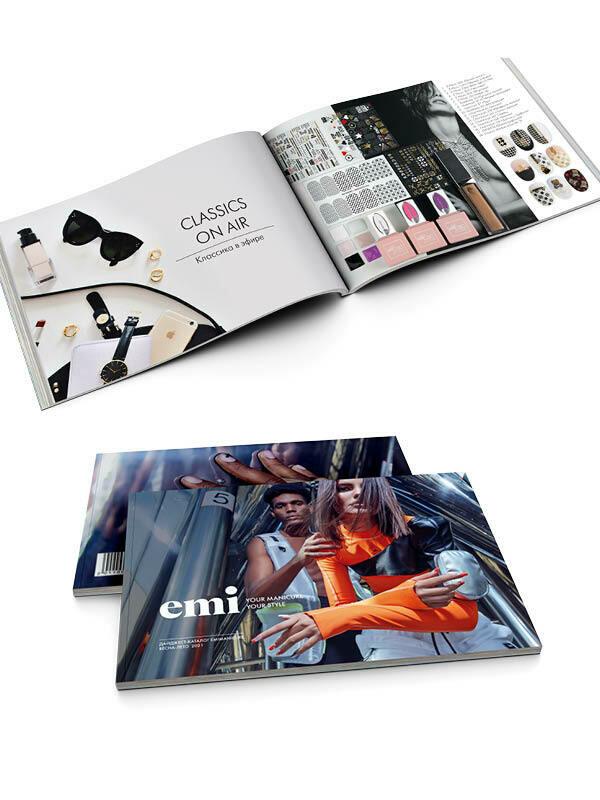 Digest-Catalogue E.Mi-manicure, Spring/Summer 2021