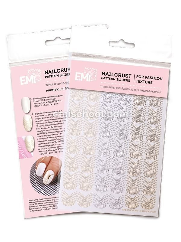 NAILCRUST Pattern Sliders Plaiting #27