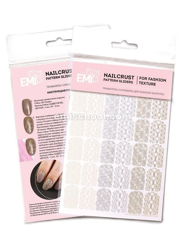NAILCRUST Pattern Sliders Knitting Patterns #30