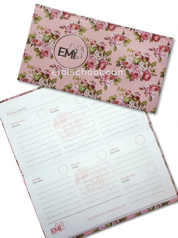 Notebook-planning for E.Mi masters