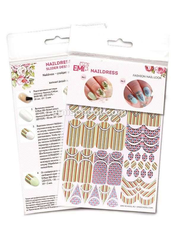 Naildress Slider Design Pajama Party