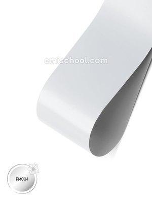 Foil matte Pearl White, 1.5 m.