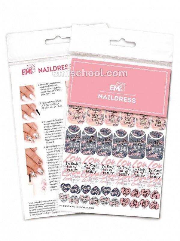 Naildress Slider Design №16 Graffiti