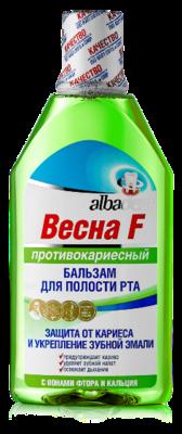 Бальзам Альбадент ВЕСНА F противокариесный