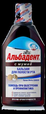 Бальзам Альбадент с МУМИЕ для профилактики заболеваний пародонта