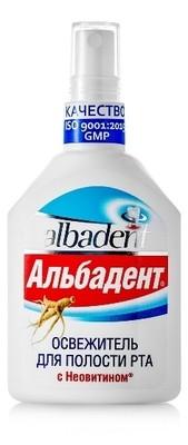 Освежитель Альбадент с Неовитином 35 мл