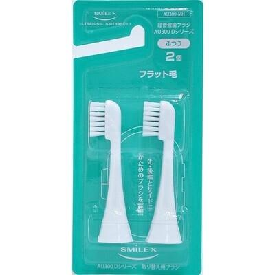 Стандартные насадки Regular flat bristle (AU300-MH) для щетки Asahi Irica AU300D (Smilex)