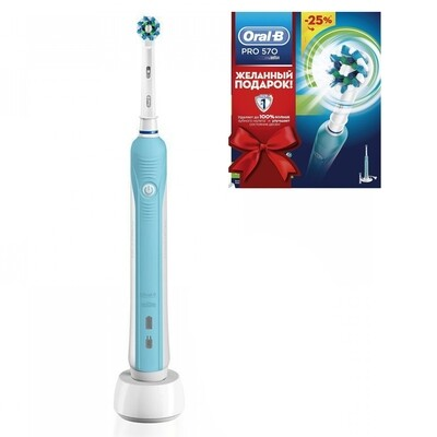 Электрическая зубная щетка Oral-B PRO Cross Action 570