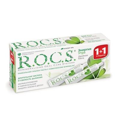 Набор зубных паст R.O.C.S. Энергия утра. Двойная Мята (2 х 74 г)