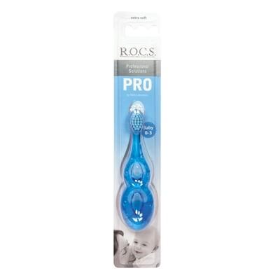 Зубная щетка ROCS (РОКС) PRO Baby для детей (0-3 лет) Soft/Extra soft