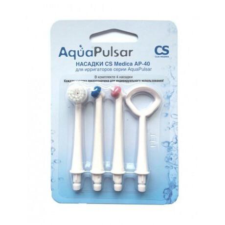 Набор насадок AP-40 для ирригатора AquaPulsar CS-2/OS-1/CS-32 (4 шт.)
