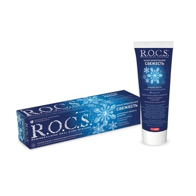 Зубная паста ROCS (РОКС) Максимальная свежесть с минеральным комплексом, 94 гр