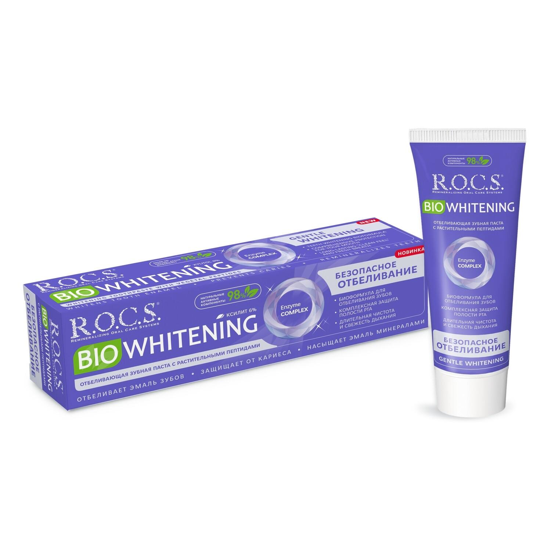 Зубная паста ROCS (РОКС) BIOWHITENING Безопасное отбеливание, 94 гр