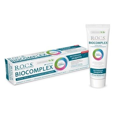 Зубная паста ROCS (РОКС) BIOCOMPLEX Активная защита, 94 гр