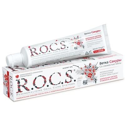Зубная паста ROCS (РОКС) Ветка Сакуры с освежающим ароматом мяты, 74 г.