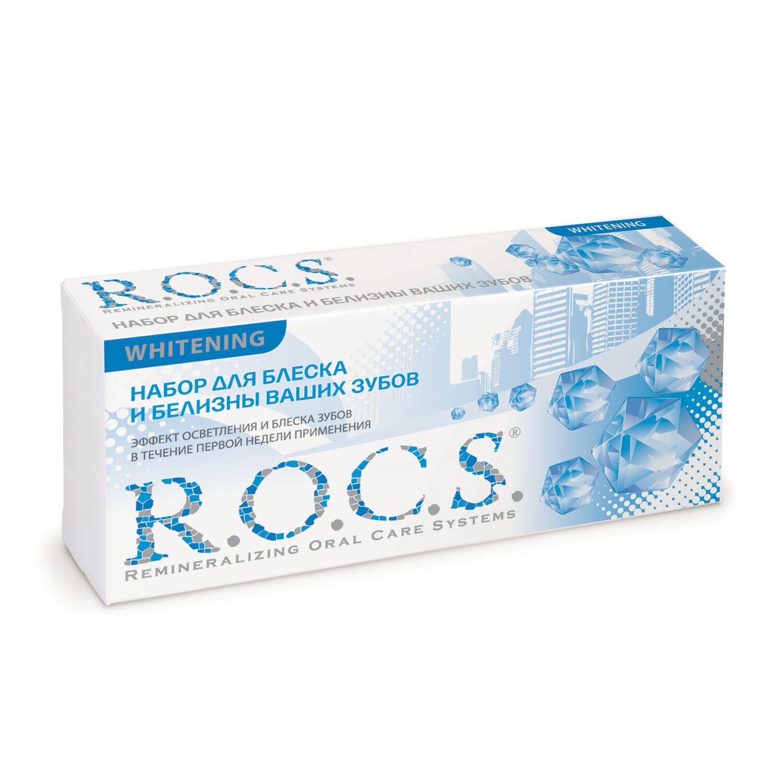 Набор ROCS (РОКС) для блеска и белизны зубов (Зубная паста Отбеливающая, 74 г. + Гель Реминерализующий Medical Minerals, 45 г.)