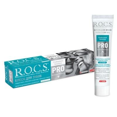 Гель Блеск для зубов ROCS (РОКС) PRO Brilliance Whitening, 64 гр