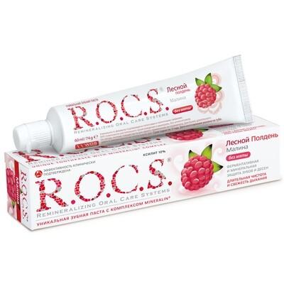 Зубная паста ROCS (РОКС) Лесной полдень. Малина (без мяты), 74 г.