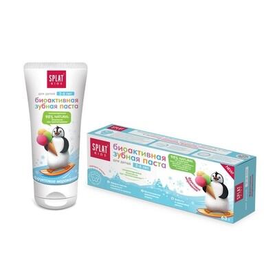 Биоактивная зубная паста SPLAT для детей Фруктовое мороженое, 50 мл (2 - 6 лет)