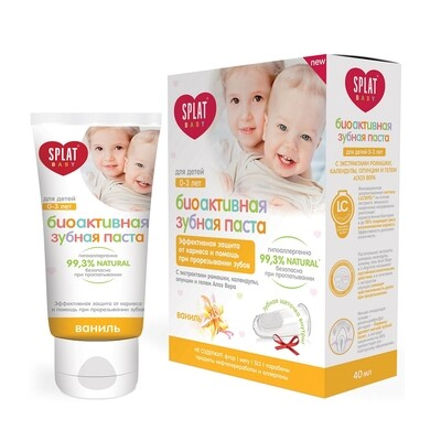 Зубная паста SPLAT Baby Ваниль (40 мл) + щетка-напальчник (0 - 3 лет)