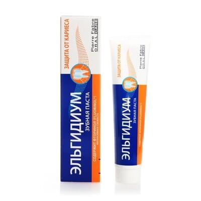 Зубная паста ЭЛЬГИДИУМ Защита от кариеса 75 мл.