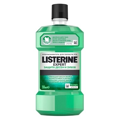 Ополаскиватель Listerine (Листерин)