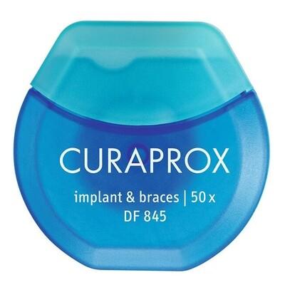 Нить Curaprox