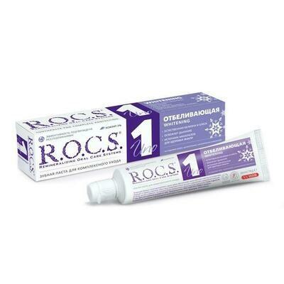 Зубная паста ROCS (РОКС) UNO Whitening (Отбеливание), 74 г.