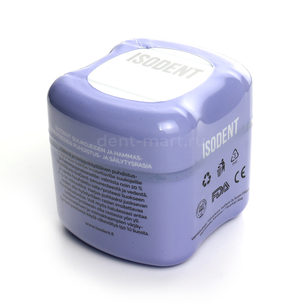 Контейнер для мойки и хранения протезов ISODENT с корзиной