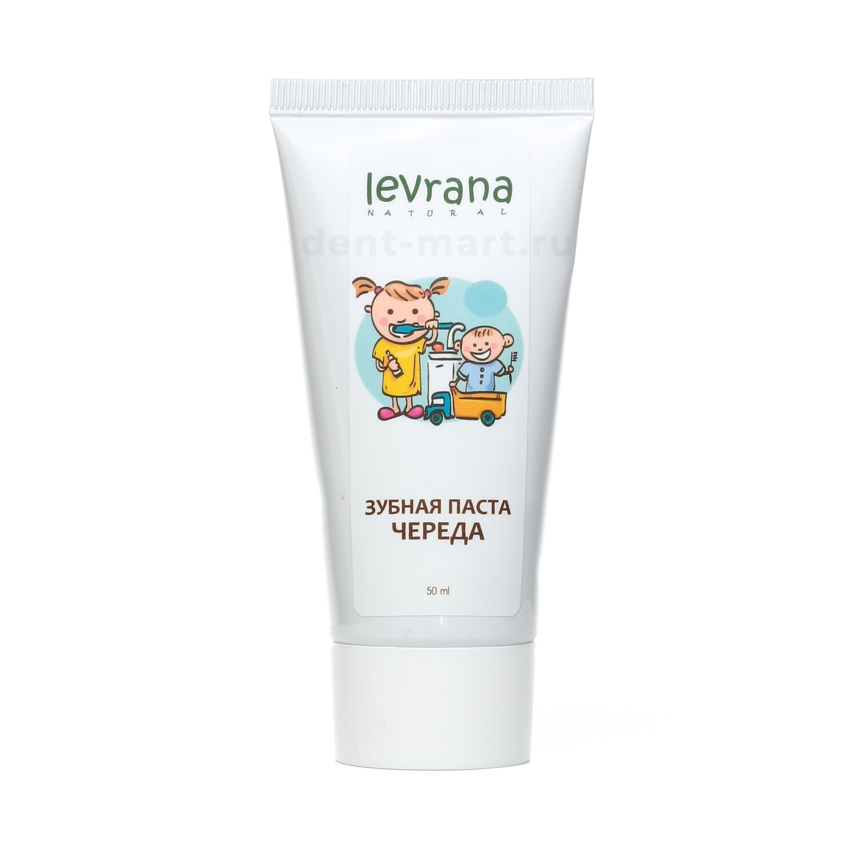 Детская зубная паста Levrana Череда с естественным вкусом, 50 мл