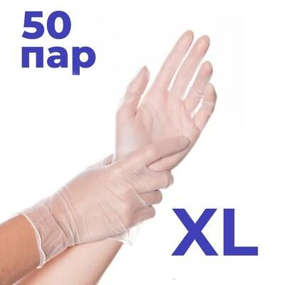 Перчатки виниловые XL (9.0) 50 пар