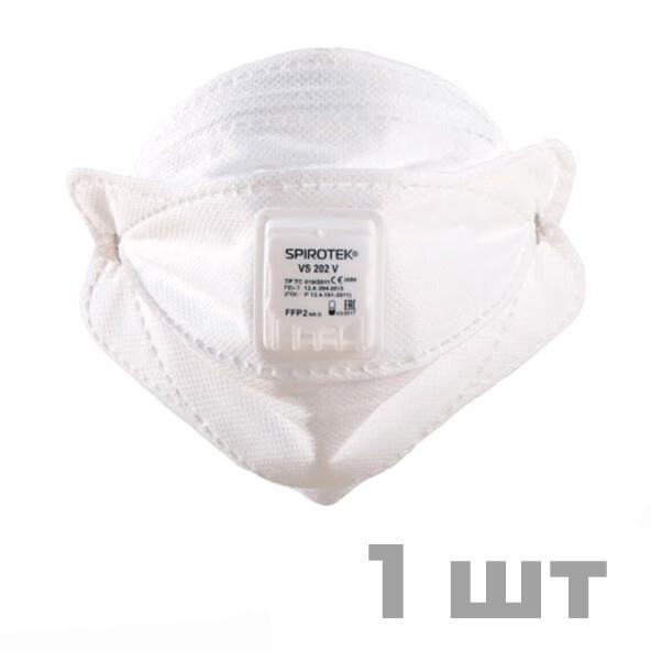 Респиратор SPIROTEK VS 202V, класс защиты FFP2 NR D, с клапаном выдоха (1 шт)