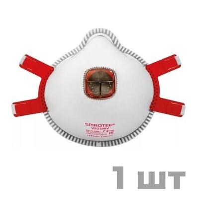 Респиратор SPIROTEK VS 2300V, класс защиты FFP3 NR D, с клапаном выдоха (1 шт)